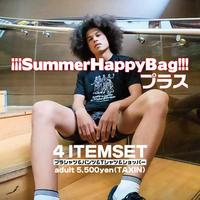 iiiSummer Happy Bag  プラス!!! 4ITEM SET<adult>