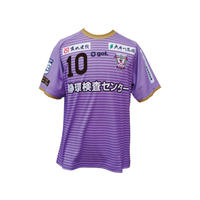 【Jr.サイズ No.+NAME】藤枝MYFC 2020レプリカユニフォーム