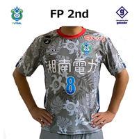 [LLサイズ]【受注生産・FP2nd・選手番号選択モデル】 21/22シーズン SBFCオーセンティックユニフォーム  sbfc-1001-1-81