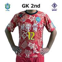[140サイズ]【受注生産・GK2nd・選手番号選択モデル】 21/22シーズン SBFCオーセンティックユニフォーム  sbfc-1001-1-23