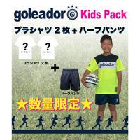 ★限定★ goleador store限定  キッズパック kp-004