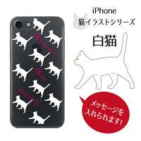 iPhoneケース 白猫 iPhoneX/8/7/6 スマホケース