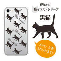 iPhoneケース 黒猫 iPhoneX/8/7/6 スマホケース