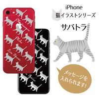 iPhoneケース サバトラ猫 iPhone8/7/6/6s/SE/5/5s スマホケース