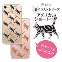 iPhoneケース アメリカンショートヘアー iPhone8/7/6/6s/SE/5/5s スマホケース