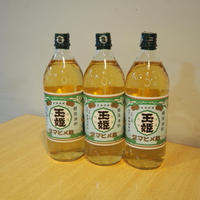 たまひめ酢 2本セット