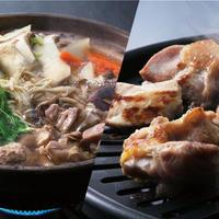 シャモ鍋&焼きヤキセット