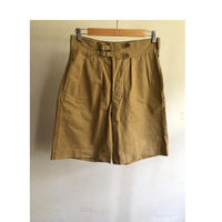 1975's Jungle Shorts