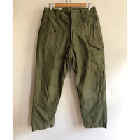 60's Royal Army Combat Trousers