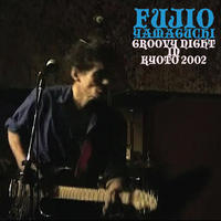 山口冨士夫 GROOVY NIGHT IN KYOTO 2002(2CD)<通常盤>