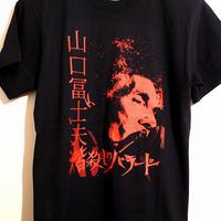 『皆殺しのバラード』Tシャツ Bタイプ  S/M/L/XL(8/10まで期間限定予約商品)