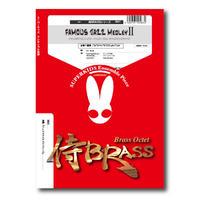 SB31 楽譜『フェイマスジャズメドレー2 ~チュニジアの夜・グリーンスリーブス・Sing Sing Sing~』(金管九重奏)