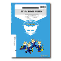 SFyg017 楽譜『It's a Small World』(サックス四重奏)