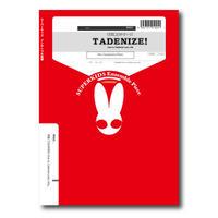 RI003 楽譜『TADENIZE! How to Tadenize your Life』(A.Sax/Pf)