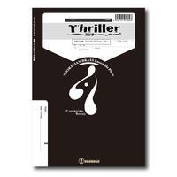 YG39 楽譜『Thriller(スリラー)』(金打六重奏)