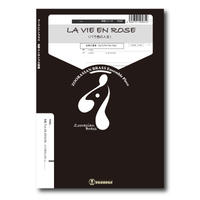 YG22 楽譜『La Vie En Rose (バラ色の人生)』(金管五重奏)