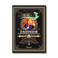 DVD『音楽の絵本〜ダンディズム〜』