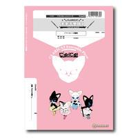 CCka050 楽譜『未来予想図II』(クラリネット四重奏)