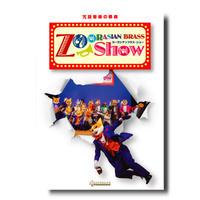 DVD『冗談音楽の祭典【ズーラシアンブラス・ショー】』