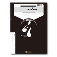 YG29 楽譜『TABU(タブー)』(金管アンサンブル)