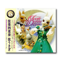 CD『Moon of the Dream』
