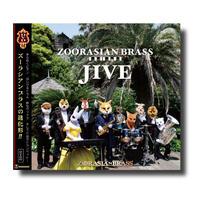 CD&DVD『ズーラシアンブラスジャイブ』