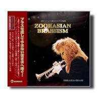 CD『ZOORASIAN BRASSISM』