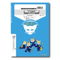 SFsl013 楽譜『オー・シャンゼリゼ』(Soprano Sax/Tenor Sax/Piano)
