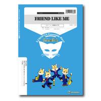 SFmm030 楽譜『フレンド・ライク・ミー』(サックス四重奏)