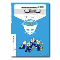 SFka063 楽譜『東京ブギウギ』(サックス四重奏)