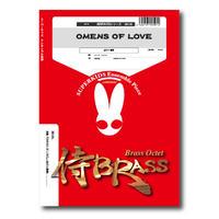 SB138 楽譜『OMENS OF LOVE』(金打十重奏)