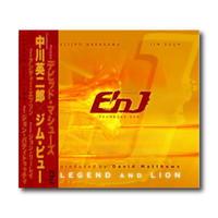 CD『Legend and Lion(レジェンド・アンド・ライオン)』