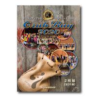 DVD『ズーラシアンブラスグラブバッグ2020』