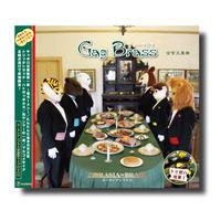CD&DVD『Gag Brass』