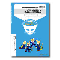 SFga002 楽譜『ダッタン人の阿波踊り』(サックス四重奏)