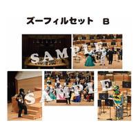 【ズーフィルセット B】サマー・ミュージック・フェスティバル ライブフォト(ダウンロード版)