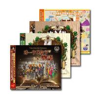 シンフォニック童謡BOX