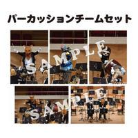 【パーカッションチームセット】サマー・ミュージック・フェスティバル ライブフォト(ダウンロード版)