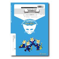SFmm027 楽譜『FOX2000ロゴ』(サックス四重奏)