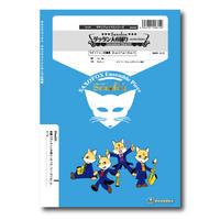 SFme001 楽譜『ダッタン人の踊り〜オペライーゴリ公より〜』(サックス四重奏)
