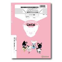CCme019 楽譜『水族館〜動物の謝肉祭より〜』(クラリネット四重奏)