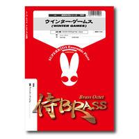 SB86 楽譜『ウィンター・ゲームス』(金打十重奏)