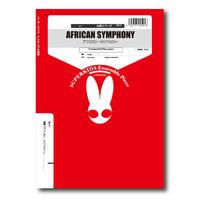 YK17 楽譜『アフリカン・シンフォニー』(トロンボーンアンサンブル)