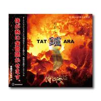CD『鑪《TATARA》』
