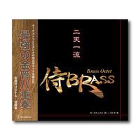 CD『二天一流』