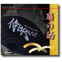 CD『扇の的』