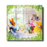 CD『弦うさぎのティーパーティー』