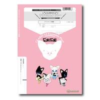 CCan004 楽譜『サザエさんメドレー 〜サザエさん一家・サザエさん〜』(クラリネット四重奏)