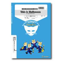 SFmm037 楽譜『This is Halloween』(サックス四重奏+Pf)