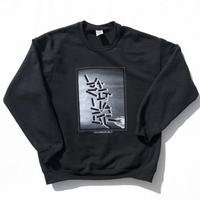 "TRIPWIRE ""UNCONSCIOUSLY"" Crew Sweat"